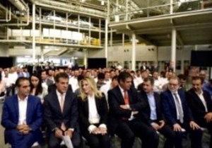 MP precisa investigar presente de Beto Richa - Gente de Opinião