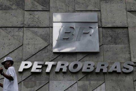 Sem dar nomes, Lava Jato anuncia prisão de ex-executivos da Petrobras; um operador é ligado ao MDB