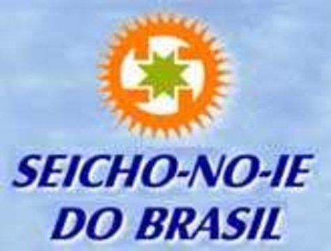SEICHO-NO-IE REALIZA FESTA DAS DÁDIVAS DA NATUREZA DIAS 9 E 10