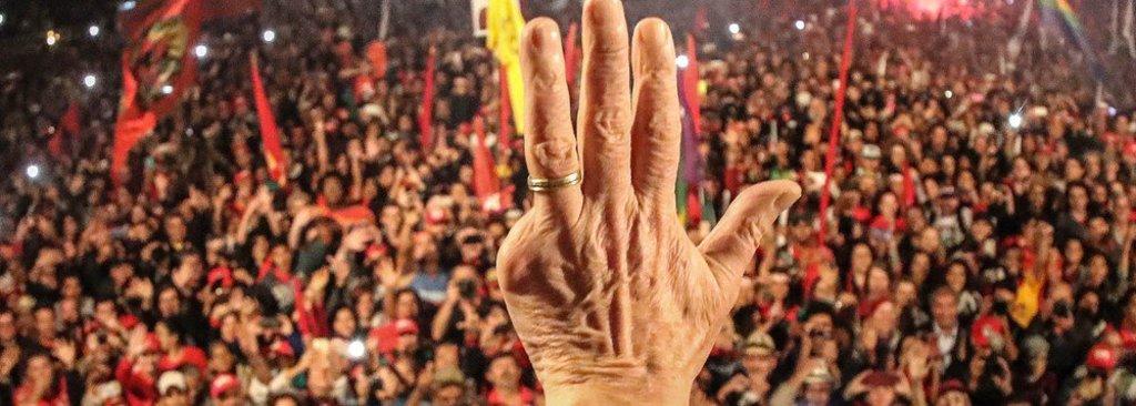 Datafolha confirma: Lula é imbatível e vence fácil eleição de 2018  - Gente de Opinião