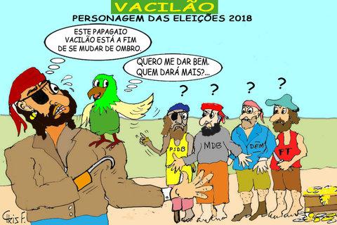 VACILÃO