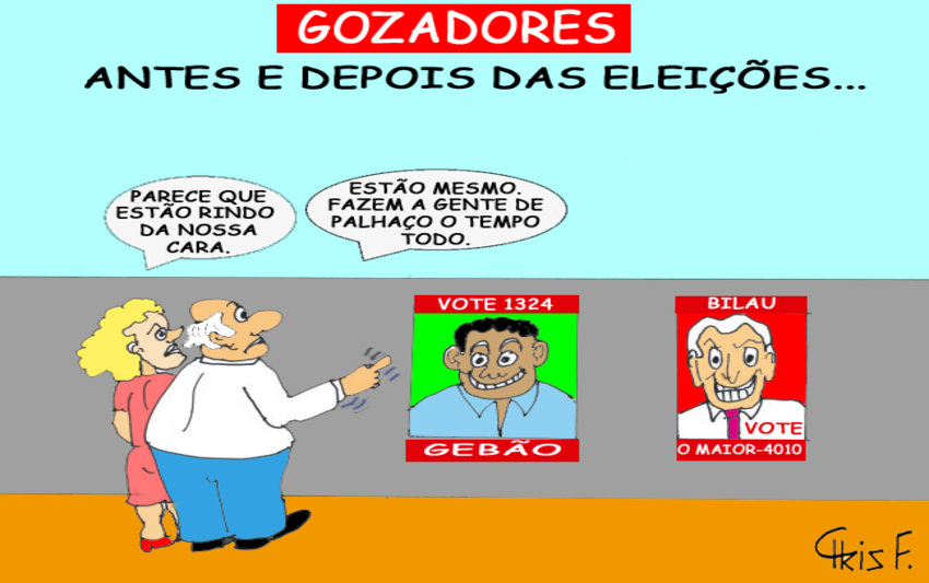 GOZADORES