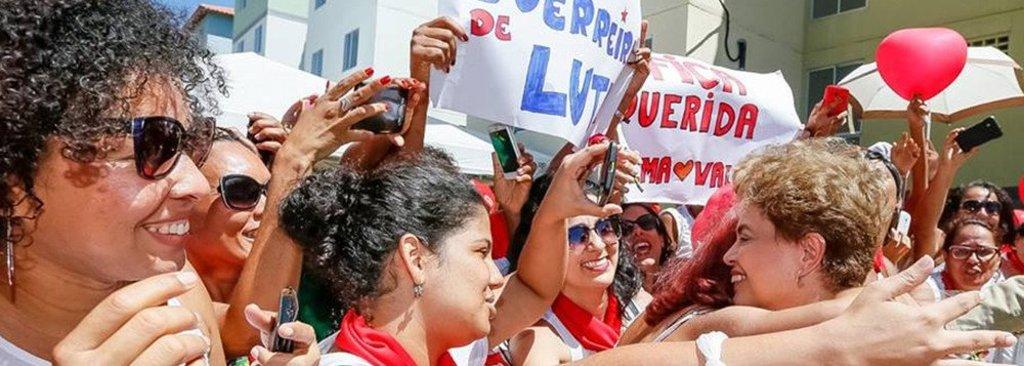 Em Minas, Dilma lidera corrida ao Senado, mostra Datafolha  - Gente de Opinião
