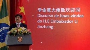O embaixador da China no Brasil, Li Jinzhang, participa da comemoração do 30º Aniversário da Cooperação Cbers, na Embaixada da Chin - TV Brasil - Gente de Opinião