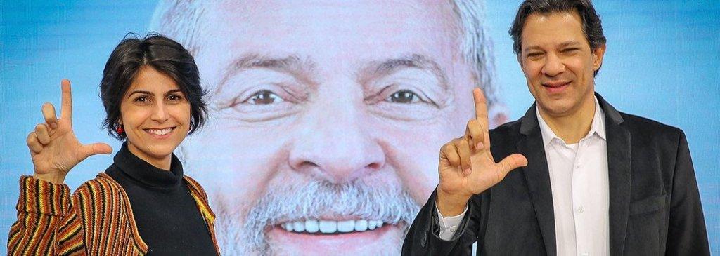 Ato do PT em Curitiba confirmará troca de Lula por Haddad e Manuela - Gente de Opinião