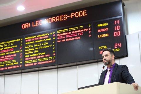 Léo Moraes reforça pedido para reparo na Lei dos Servidores da ALE