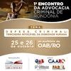 OAB Rondônia apoia l Encontro da Advocacia Criminal do Estado