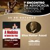 ABRACRIM Rondônia realiza o 1º Encontro da Advocacia Criminal no estado