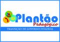 Plantão Pedagógico/TCE-RO funciona no período de transição de governo