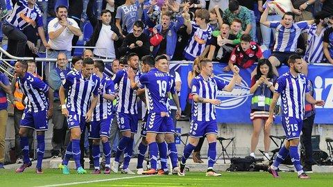 Deportivo de Alavés: A grande surpresa da La Liga