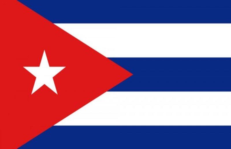 DECLARAÇÃO DO MINISTÉRIO DA SAÚDE PÚBLICA DE CUBA
