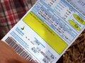 FEEMPI calcula 7 mil demissões com aumento de tarifa de energia em Rondônia
