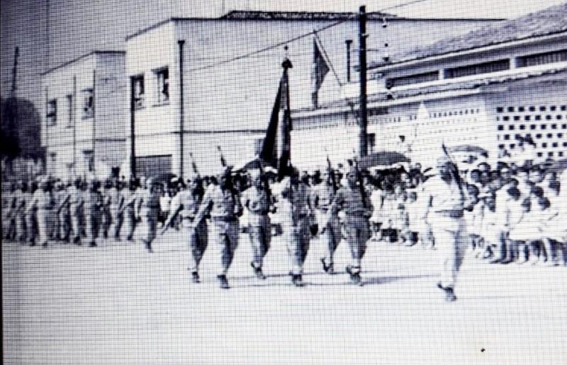 Antiga Guarda Territorial