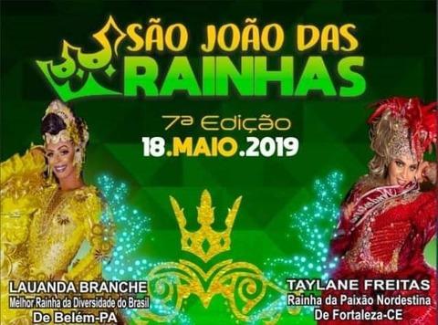 7° Edição do São João das Rainhas acontece neste sábado (18)
