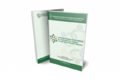 TCE-RO lança 2ª edição de e-book com artigos inéditos selecionados em concurso