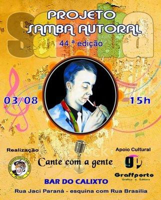 44ª Edição do Projeto Samba Autoral