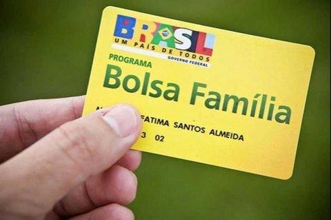 Prefeitura de Porto Velho convoca beneficiários do Bolsa Família que não realizaram o saque do benefício junho 2019