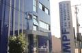 MPF recomenda à Unir que permita que alunos de cursos afins disputem vagas ociosas de Medicina