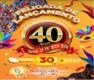 Feijoada abre comemoração dos 40 anos  da Banda do Vai Quem Quer + Lenha na Fogueira